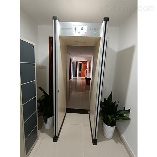 新技术科研室手机安检门