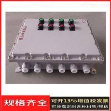 BX-粉尘防爆接线箱 防爆检修箱