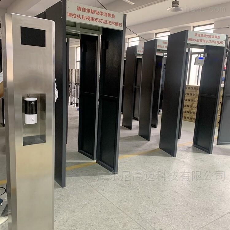 宾馆人员体温自动监测仪 测温消毒一体机