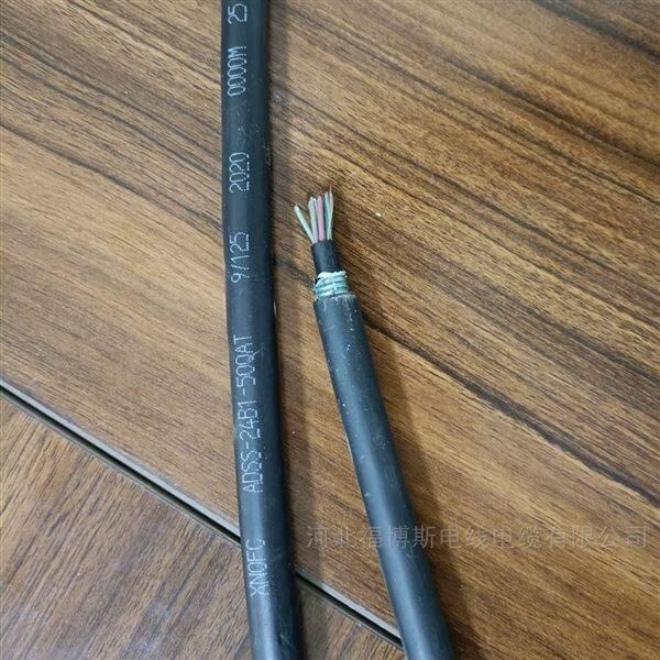 ADSS全介质自承式光缆  48芯现货