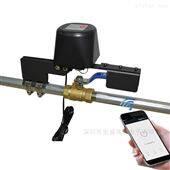 SS2015无线WiFi燃气阀门控制器-机械手