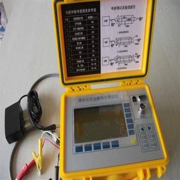 多次脉冲全自动电缆故障测试仪/报价