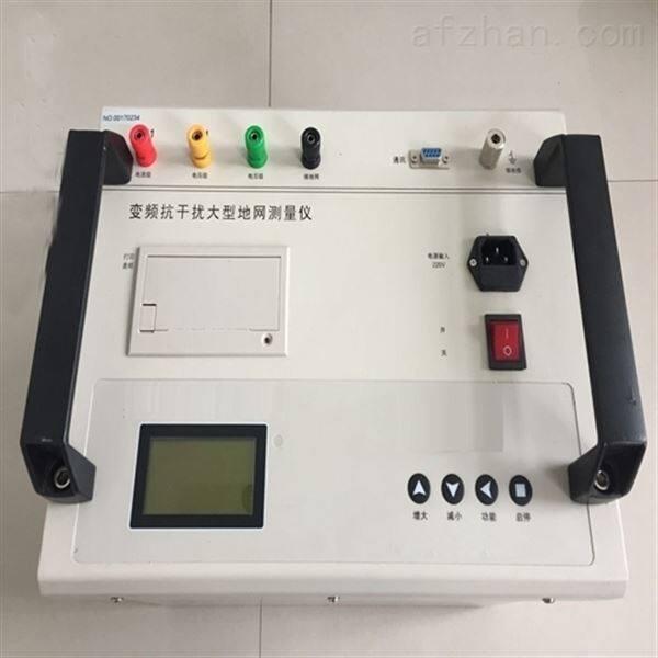 智能5A大地网接地电阻测试设备