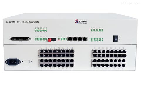 8E1+64路电话+4路物理隔离百兆光端机