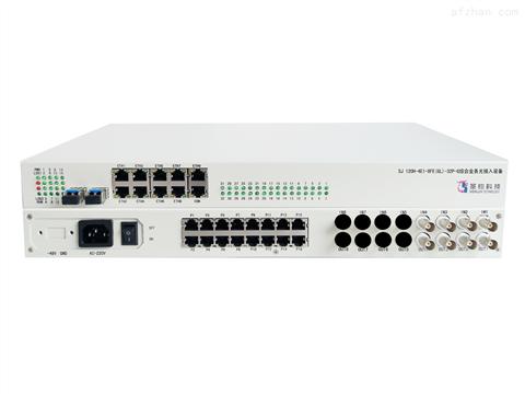 双光口保护4E1+8路物理隔离百兆网络+32路业务接口综合业务光接入设备