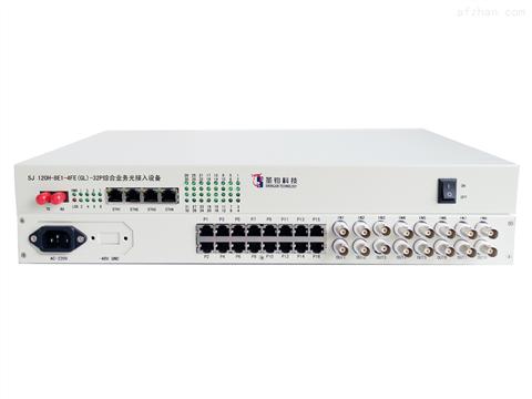 8E1+4路物理隔离百兆网络+32路业务接口综合业务光接入设备