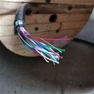 MHYA32-30*2*0.8矿用防爆信号电缆