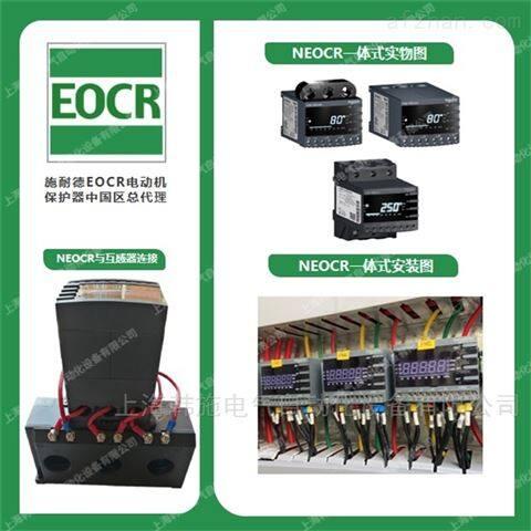 EOCRI3BZ-WRAUHZ韩国三和智能电动机保护器
