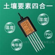 RS-ECTHPH-N01-TR-1建大仁科 土壤墒情监测五插针土壤传感器