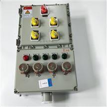 BXX铝合金防爆插座箱16A