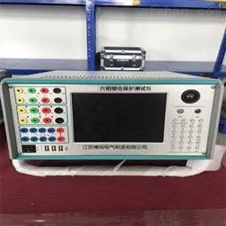 六相继电保护测试装置/报价