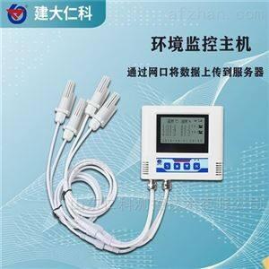 RS-WS-ETH-Y建大仁科 高精度网络型温湿度记录仪变送器