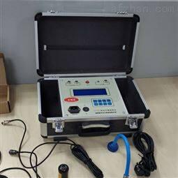 携带型动平衡测试仪