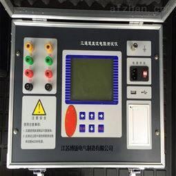 20A三通道直流电阻测试仪/现货