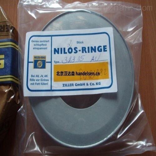 NILOS-RING 7018JVG轴承密封盖