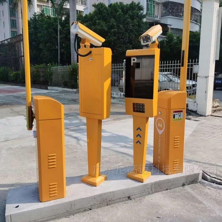 车牌识别智能停车场收费系统