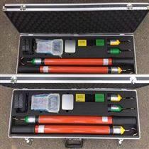 供应/智能高压语音核相仪