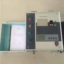 供应全智能/大地网接地电阻测试仪