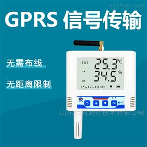 RS-WS-GPRS-6建大仁科 高精度温湿度记录仪