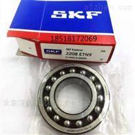 SKF調心球軸承2208 ETN9技術參數