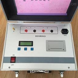 一体式/直流电阻测试仪