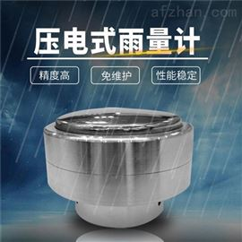 BYQL-YL J水文水利綜合壓電式雨量計傳感器