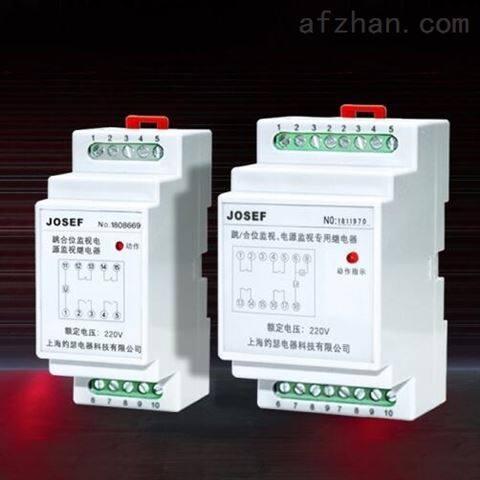 JZFZ-5001/AC220V断路器操作回路监视继电器