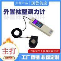 SGZF連線式外置柱形拉壓力計5KN-5000N測力計