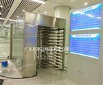 NGM-Q018深圳高鐵站旅客出口手動單向旋轉道閘廠家