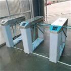 NGM橋式三輥閘廠家批發價格