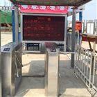 NGM工地門禁橋式三輥閘廠家批發價格