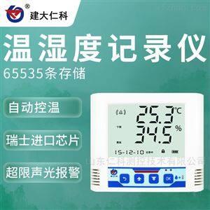 RS-WS-N01-6建大仁科 温湿度传感器生产厂家
