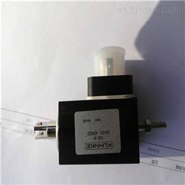 德国Kuhnke电磁阀63021-20孔径0.7mm