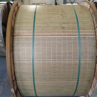 江西JLHN60GKK-900耐热铝合金导线