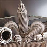 江西JLHN60GKK-/1400 耐热铝合金绞线