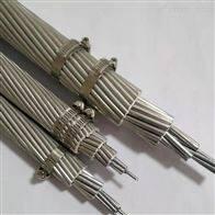 山东JNRLH58K-1600耐热铝合金扩径母线