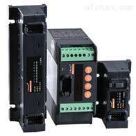 AGF-M16T-P2AGF系列智能光伏汇流采集装置