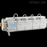 ADF400L-4H安科瑞远程预付费电能管理-多用户监控电表