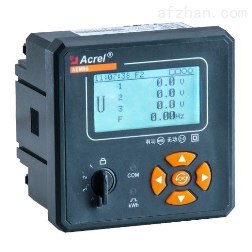 安科瑞AEM96嵌入式安装电能计量表
