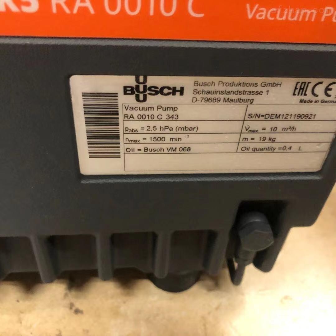 德国进口busch电磁阀,真空泵介绍