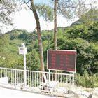 江西廬山空氣負氧離子監測系統