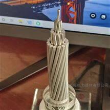 铝包钢芯铝芯国标厂家1000/125直销厂家
