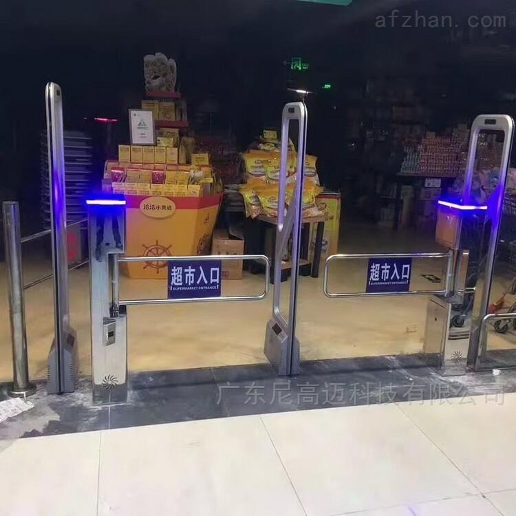 超市出入口自动感应护栏门