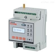 ARCM300-Z-4G (400A)电气火灾-智慧用电监控装置-4G