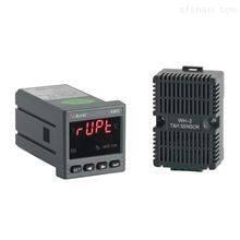 WHD48-11凝露控制器 中高压开关柜测温