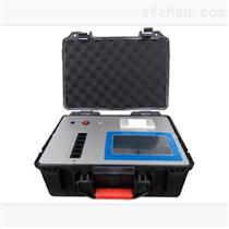 LB-300Z多功能食品安全检测仪/农药残留检测/独立