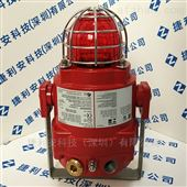 E2S BEXBG15DPAC230AB1A1R/R防爆氙信号灯