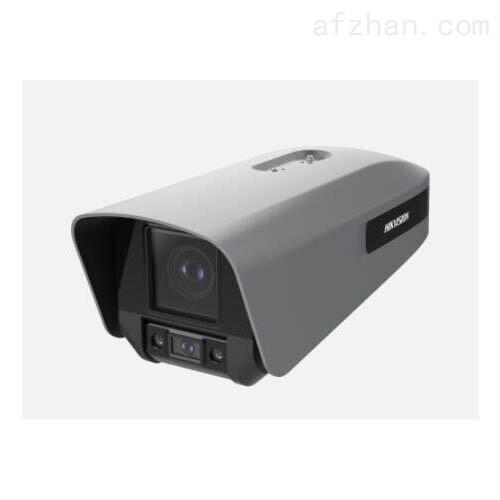 400W海康威视AI合智能双舱一体网络摄像机