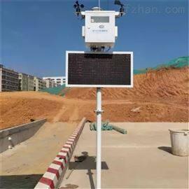 BYQL-6C化工厂区园区扬尘噪声在线监测仪