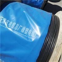 ZR代表阻燃 ZR-KYJV控制电缆